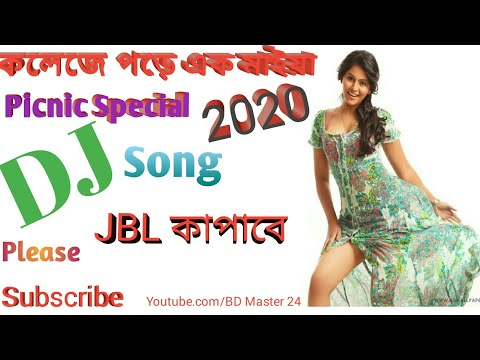 College Pore Ak Maiya_ PicNic JBL Kob Mix_ DJ Sojol Raj.|.New 2020 Best Dj Songs | New Dj Remix Song