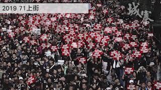 香港管治崩潰 Symptoms of a Failed State - 10/02/20 「三不館」長版本