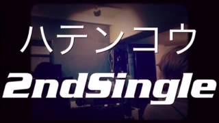 東京は下北沢を拠点に活動中の日本語パンクロックバンド 「 ハテンコウ ...
