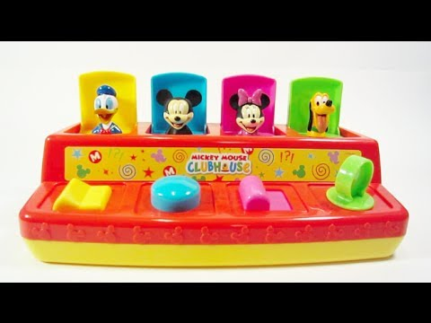 Mickey Mouse Clubhouse Toy Box Veterinariancolleges