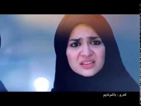 Dhaani Trailer