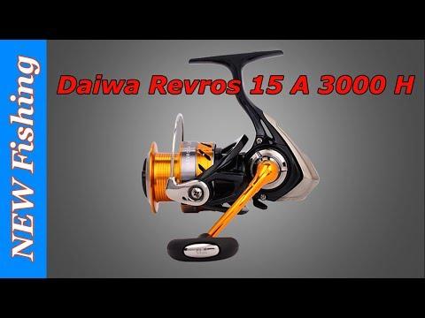 Daiwa Revros 15 A 3000 H - мощная катушка для тяжелого джига!