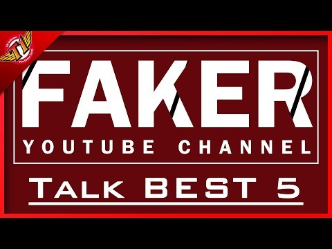 SKT T1 Faker : The best 5 VODs that Faker YouTube viewers have selected! [ Faker's Talk ]