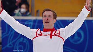 Александр Самарин Короткая программа Мужчины Кубок Первого канала по фигурному катанию 2021