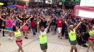 自由發揮 GYM 2013 聯合醫院簽唱會 歌迷一起跳