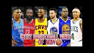 Best Basketball Vines of May 2017 - Sports Vines Nation #LOWIFUNNY