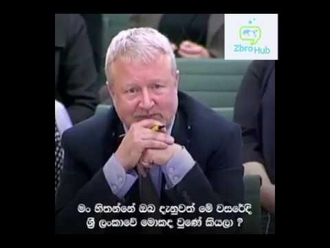 Facebook නිසා ලංකාවේ වුණ දේ -  What happen in Sri Lanka because of Facebook