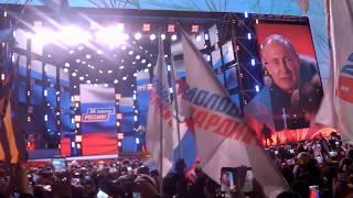 . Владимир Путин на Манежной площади. Выборы 18 марта 2018 года