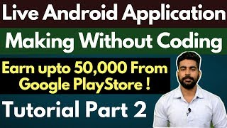 Earn Money Online from Google Playstore Part 2 | Android apps without coding | Andromo, AppsGeyser