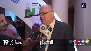 وزارة الاشغال .. ٦ إغلاقات على  الطريق الصحراوي الأسبوع القادم - (6-11-2017)