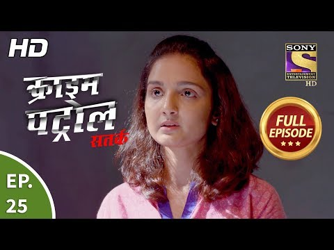 Crime Patrol Satark Season 2 - Ep 25 - Full Episode - 16th August, 2019