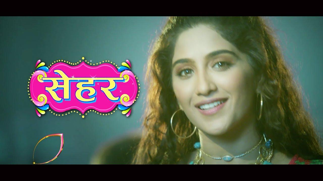 Chhoti Sardarni LEAP Promo | 16 Saal Baad... | Courtesy: Colors TV