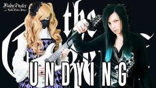 【the GazettE】 - 「Undying」 VOCAL + GUITAR COVER † BabySaster & ZERO
