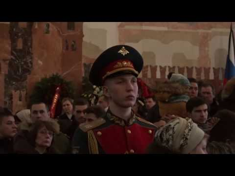 2017 Farewell Ceremony & Funeral, Alexandrov Ensemble (Red Army Choir)