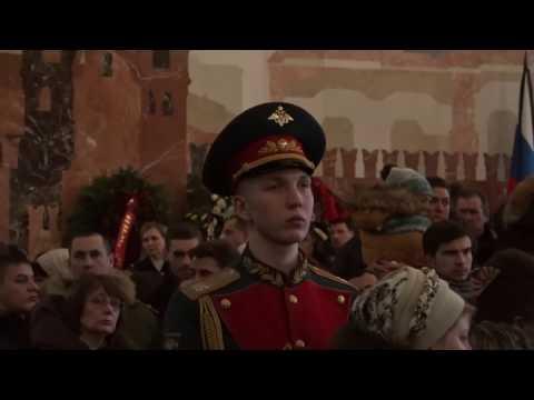 2017 Farewell Ceremony & Funeral, Alexandrov Ensemble (Red Army Choir)