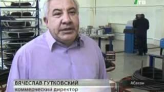 видео Окупаемость бизнеса по производству армированного пенопласта