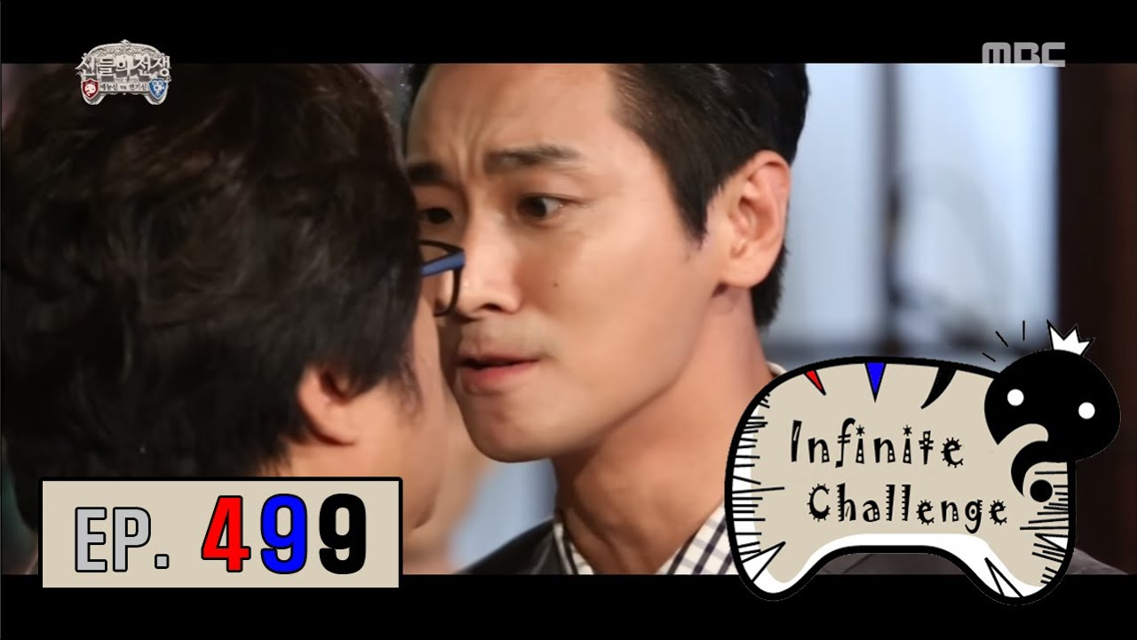 Watch infinity challenge ep 354 - Cid episodes 9th november 2013