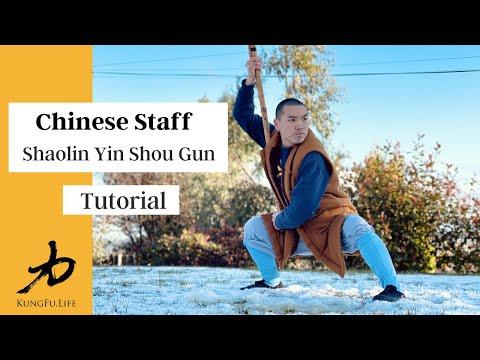 Chinese Staff Tutorial | Shaolin Yin Shou Gun (Yin Hand Staff ) - Technique, Lan Yao Gun | 拦腰棍