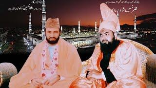 Urs Taj wali Sarkar 29 Nov 2015-Ki Aakhan Rab De Uttay C Taseer Madine Wale Di