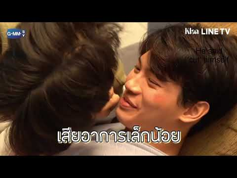 [Engsub] 2Gether The Series Behind The Scene EP12 [LineTV]