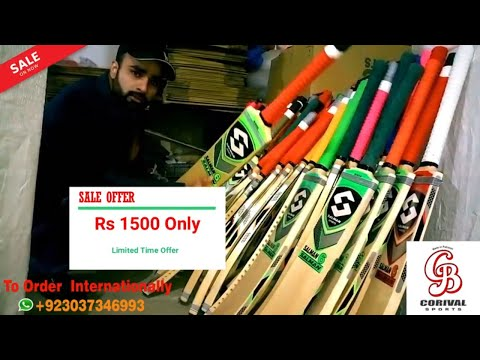 Salman Sports Cricket Bats | Tapeball Cricket Bats