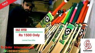 Salman Sports Cricket Bats   Tapeball Cricket Bats