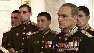 Фильм Жуков 5 серия & Сериал Жуков (5 серия из 12)