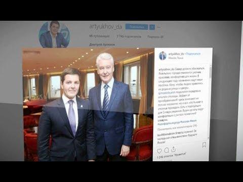 Смотреть фото «Север должен обживаться»: Дмитрий Артюхов встретился с мэром Москвы Сергеем Собяниным новости россия москва