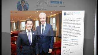 Смотреть видео «Север должен обживаться»: Дмитрий Артюхов встретился с мэром Москвы Сергеем Собяниным онлайн