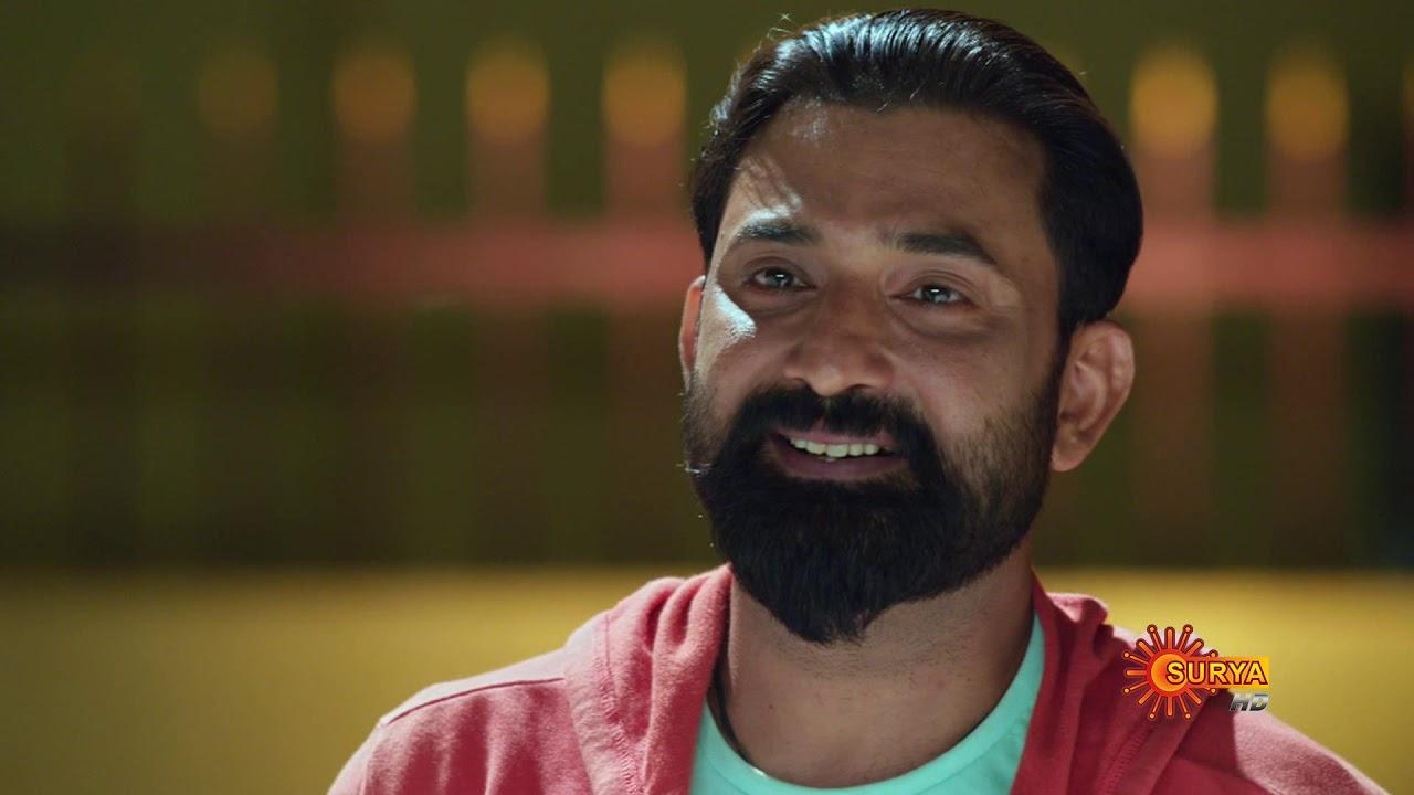 Chandrakumari | 28-February-2019 | SuryaTV