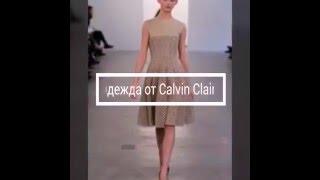 Самые красивые платья Calvin Clain в интернет  магазине WILDBERRIES