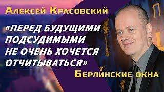 Алексей Красовский: «Революция» и «Праздник», независимое кино, герои современной России