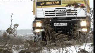 Пневматическая подвеска на КАМАЗе(, 2011-12-15T07:40:04.000Z)
