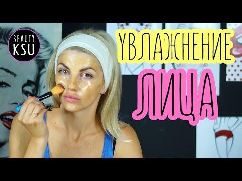 Глубокое увлажнение кожи лица дома. Увлажняющая маска с яичным желтком, сливками и алоэ
