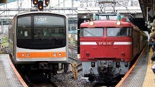 2019/08/23 【譲渡配給輸送】 205系 M63編成 EF81-141 大宮駅 | JR East: Delivery of 205 Series M63 Set to Jakarta