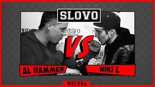 SLOVO | Moscow - Niki L vs. Al Hammer ( Main Event )