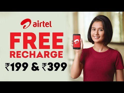 Airtel Promo Codes: Get Free Rechare Using Airtel Promo Codes | Airtel Promo Codes 2019