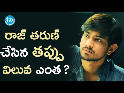 Value Of Raj Tarun's Wrong Step ||...