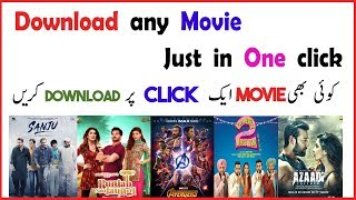 How To Download All HD Movies in just One Click Urdu/Hindi | My Technical Support
