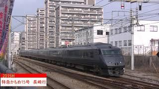 JR九州 鹿児島本線南福岡~春日間にて 1時間で通過した列車を撮影(9:40~10:40)