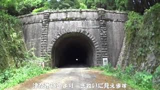 CBナナハンで行く芦北町 定番の佐敷隧道を走ってきました