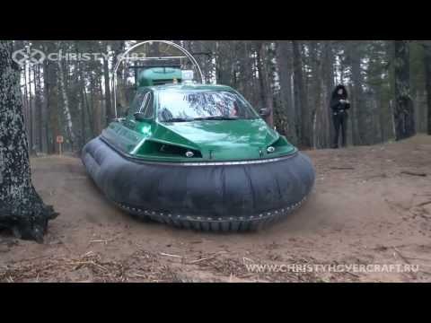 New Russian Hovercraft