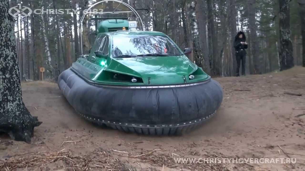 Видео судно на воздушной подушке 4
