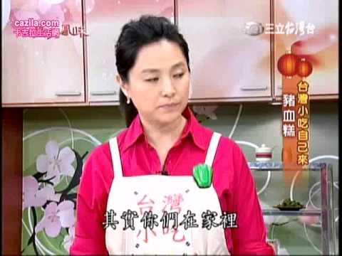 郭主義台灣小吃豬血糕