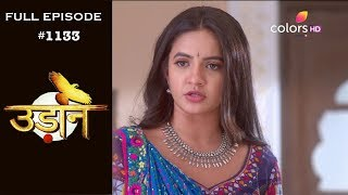 Udann Sapnon Ki - 17th September 2018 - उड़ान सपनों की - Full Episode