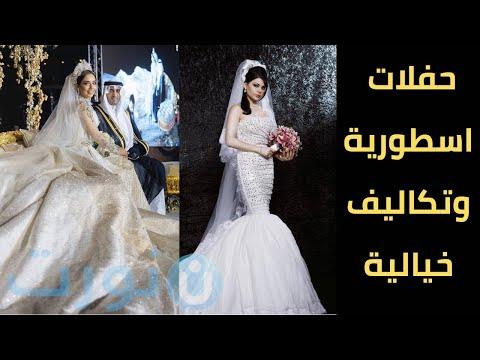 حفلات زفاف المشاهير العرب.. ليالي اسطورية وتكاليف خيالية