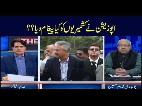 The Reporters | Sabir Shakir | ARYNews | 12 Septemder 2019