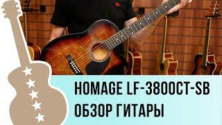 видео Colombo LF-3800CT SB - купить гитару