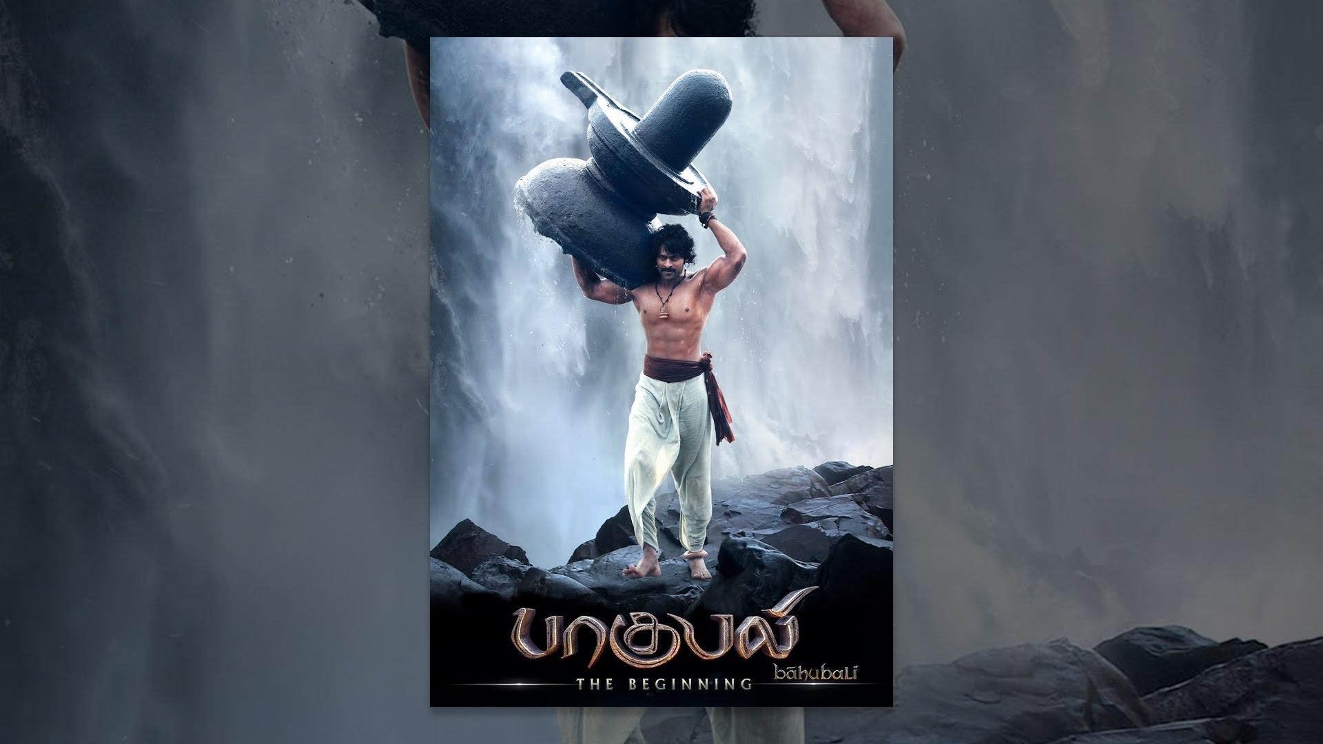 Download Baahubali: The Beginning (Tamil)