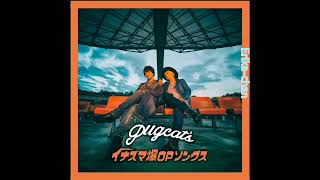 T-pistonz+KMC Inazuma Eleven Go [Opening 1] Copyright.